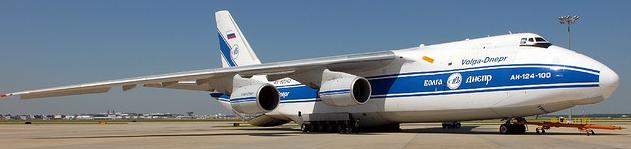 Antonov LUZ